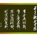 庆祝中国共产党成立90周年