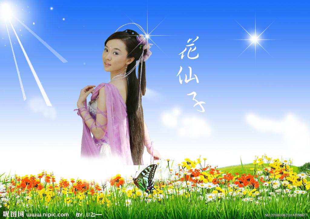 美丽的花仙子高清图片