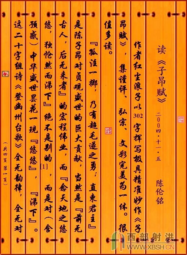 154025easgyizuuabcmsop-3.jpg