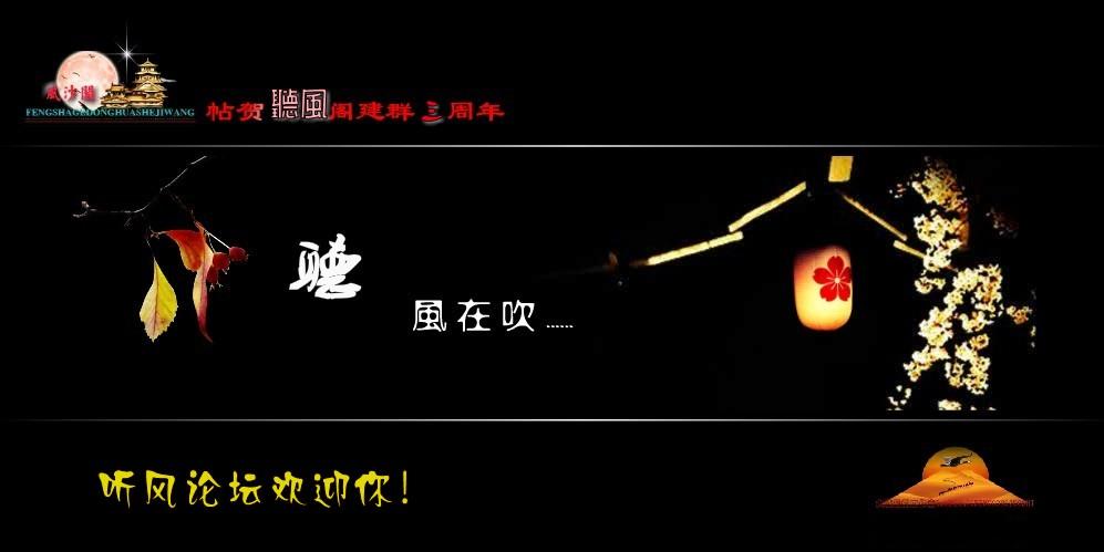 QQ图片20130929101042_conew2.jpg