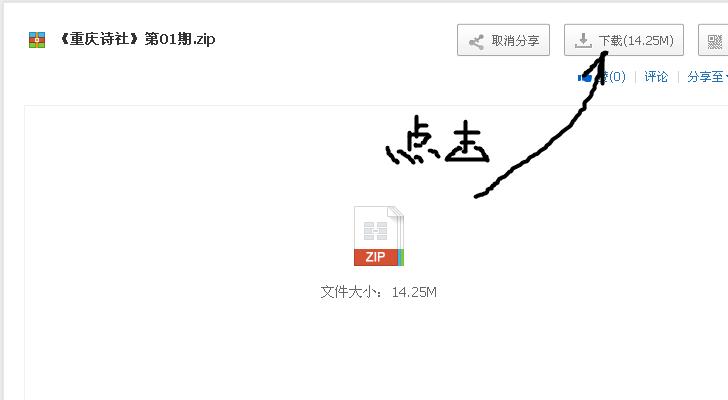 搜狗截图_2014-05-31_23-01-16_副本.png