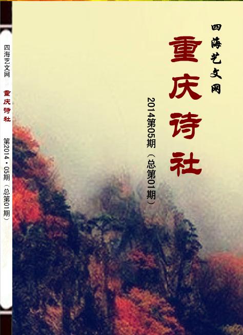 搜狗截图_2014-05-31_15-52-19.png