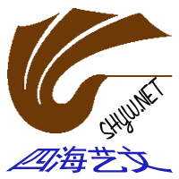四海艺文logo