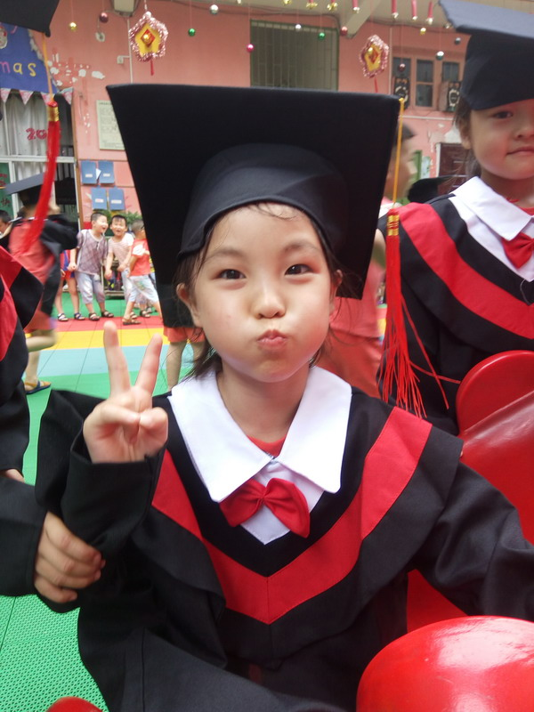 宝贝太阳岛幼儿园毕业照之五