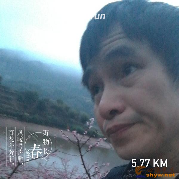 5.77公里处天亮了点,桃花现了