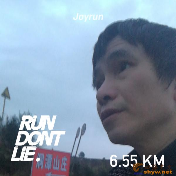 6.55公里处已跑入往洞潭村方向的山路上