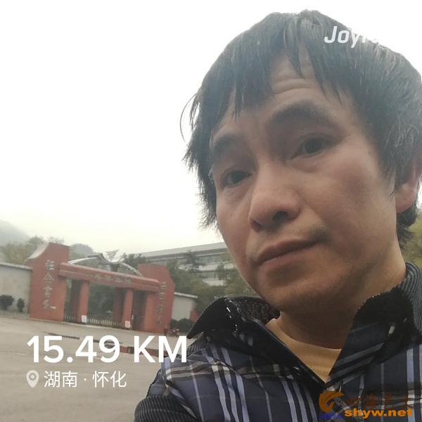 15.49公里跑至孝坪,这是云箭集团的大门外广场