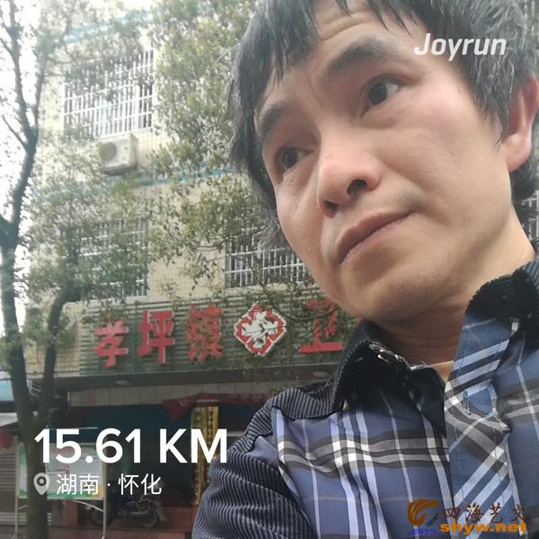 15.61公里处经过孝坪卫生院