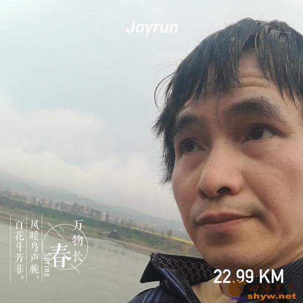 22.99公里处经球岔到了千里坪,这里依山傍山