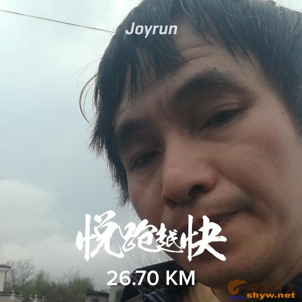 26.7公里至新田处,快速向江东村方向奔跑