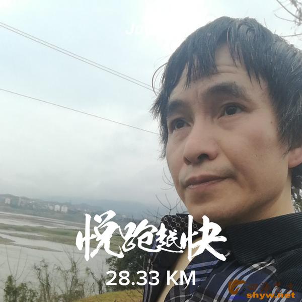 28.33公里处至冻青坨,江中有洲,将水流分岔,对面有浦市镇中心完全小学