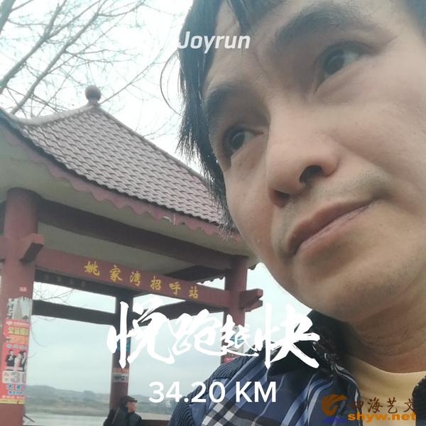 34.2公里处,经渔潭村到了姚家湾。.jpg