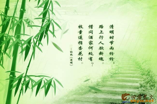 【徐东风诗歌】四月,母亲的坟墓