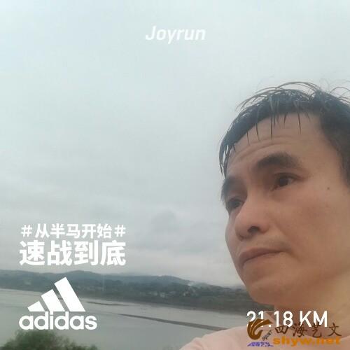 joyrun_pic_1491728740.jpg