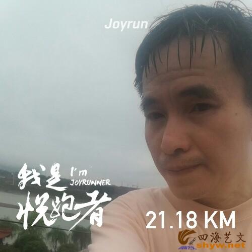 joyrun_pic_1491728853.jpg