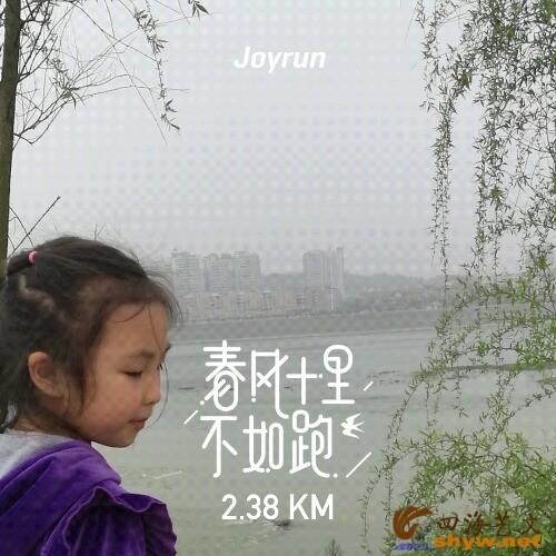 joyrun_pic_1491616238.jpg