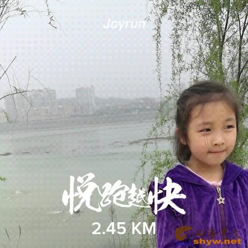 joyrun_pic_1491616268.jpg