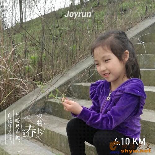 joyrun_pic_1491617040.jpg