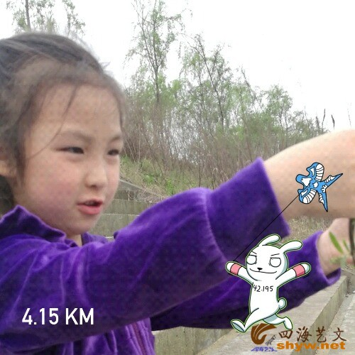 joyrun_pic_1491617145.jpg