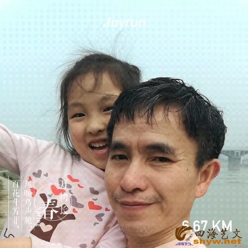 joyrun_pic_1491618437.jpg