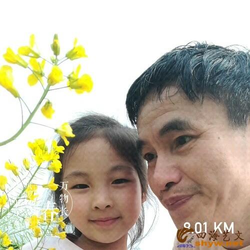 joyrun_pic_1491619102.jpg