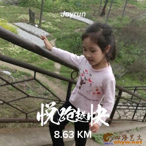 joyrun_pic_1491619461.jpg