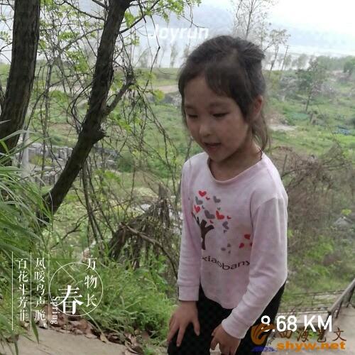 joyrun_pic_1491619494.jpg