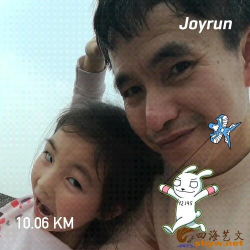 joyrun_pic_1491620232.jpg
