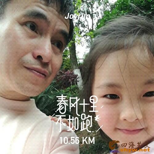 joyrun_pic_1491620666.jpg