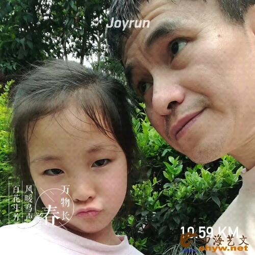 joyrun_pic_1491620730.jpg