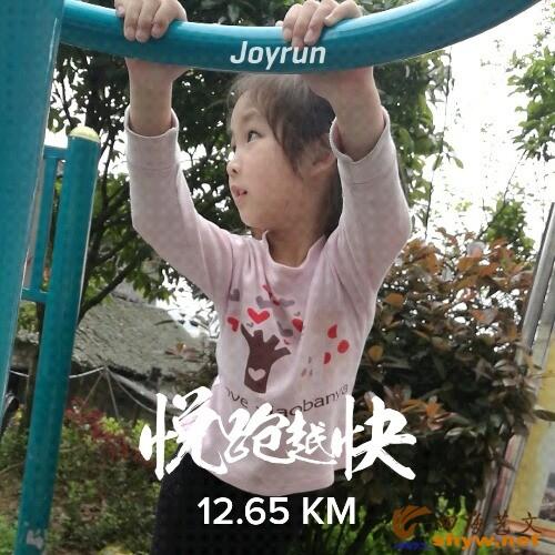 joyrun_pic_1491621707.jpg