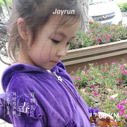 joyrun_pic_1491624869.jpg