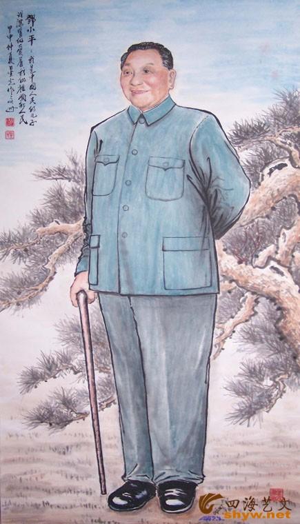 邓小平.jpg