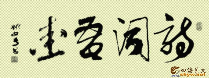诗词吾爱4.jpg