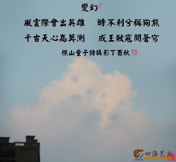 IMG_2012-5.jpg