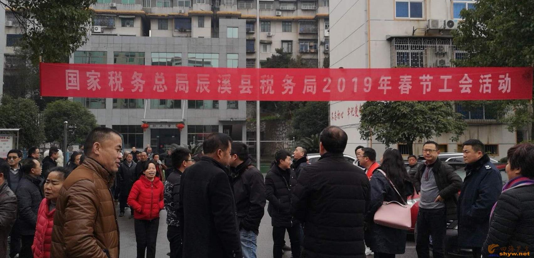 春节活动图一