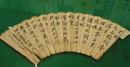 近代著名书法家颜昌嶢遗墨 曾系毛泽东的老师 涟源人 41